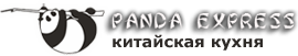 Кафе Панда - Китайская кухня в Хабаровске